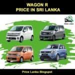 Wagon R Price in Sri Lanka