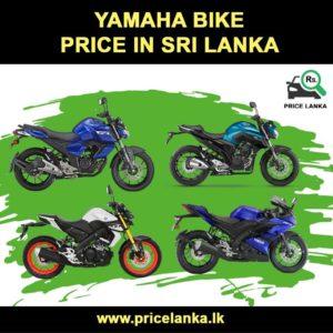 Yamaha Bike Price in Sri Lanka