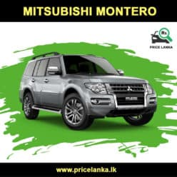 Mitsubishi Montero Price in Sri Lanka