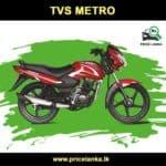 TVS Metro Price in Sri Lanka