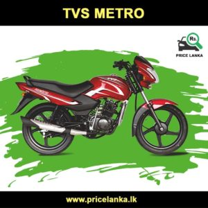 TVS Metro Price in Sri Lanka