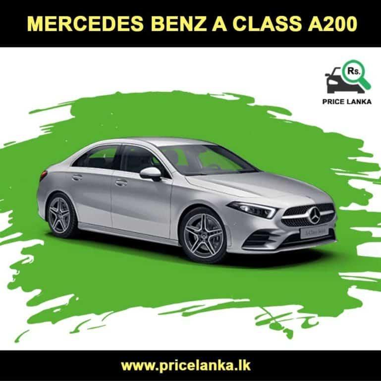 Mercedes Benz A Class A200 Price in Sri Lanka