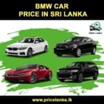 BMW Car Price in Sri Lanka