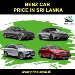 Benz Car Price in Sri Lanka