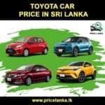 Toyota Car Price in Sri Lanka