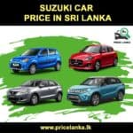 Suzuki Car Price in Sri Lanka