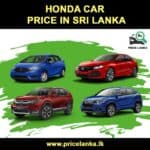 Honda Car Price in Sri Lanka