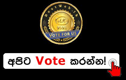 Bestweb.lk Pricelanka Vote us